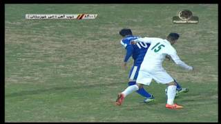 Full Season Highlights 2015-16-Rahim Mehdi Zohaivi