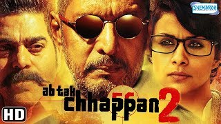 Ab Tak Chhappan 2 (HD) (2015) - Hindi Full Movie in 15Mins - Nana Patekar | Dilip Prabhavalkar