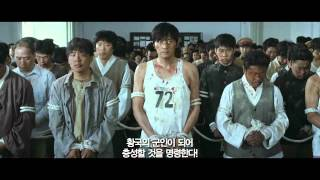 Korean Movie : My Way (trailer)