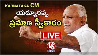 Karnataka New CM: Yeddyurappa Oath Taking Ceremony - LIVE | V6 News