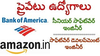 Private Jobs:Bank of America & Amazon Fresher and  Experience jobs II By IndiaJobs Careers