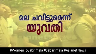 Sabarimala Protests: Devotee Groups Stop Women From Entering temple