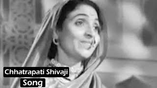 Vaajat Danka Dahi Dishela | Chhatrapati Shivaji (1977) | Old Classic Marathi Movie Song