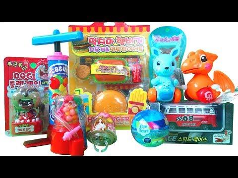 여러 장난감들, various toys, 두근두근 룰렛게임, 풍선펌프, 햄버거 연필깎이, 스피드 레이스, 시크릿 쥬쥬 캔디, 미미 반지사탕, 곰인형, 태엽토이