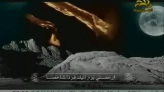 دعــــاء الحزين -  قناة أهل البيت عليهم السلام  Dua Al hazeen