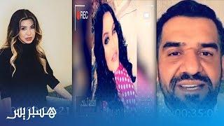 فيديو رائع.. فنانو العالم يهنؤون المغاربة بشفاء الملك محمد السادس وعودته الى الوطن