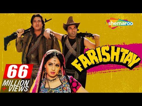 Xxx Mp4 Farishtey HD Dharmendra Vinod Khanna Sridevi 90 S Hit Movies 3gp Sex