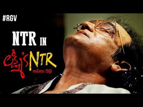 Xxx Mp4 NTR Becomes Alive In Lakshmi's NTR RGV GV Films Rakesh Reddy 3gp Sex