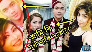 তাসকিনের বিয়ের পর মিষ্টি জান্নাত্তের মনের অবস্থা!   Misty Zannat Taskin Ahmed Marriage