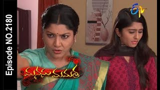Manasu Mamata | 16th January 2018  | Full Episode No 2180| ETV Telugu
