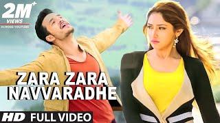 Zara Zara Navvaradhe Full Video Song || Akhil - The Power Of Jua || Akhil Akkineni, Sayesha