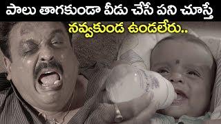 Small Baby Funny Video | 2017 Latest Comedy Scenes | Volga Videos
