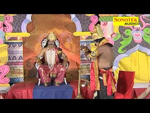 Aalha Mahabharat Dropadi Cheer Haran Sanjo Baghel P1