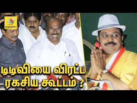டிடிவியை கழட்டிவிட நள்ளிரவு கூட்டமா ADMK Ministers Night meeting Jayakumar TTV Dinakaran