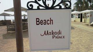 Ägypten Makadi Bay Hurghada Safaga Beach Makadi Palace Strand Beach Makadi Palace Grand Makadi