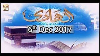 Al-Hadi - Topic - Aap (S.A.W.W) Ka Aurton Se Kalam - Part 2 - ARY Qtv