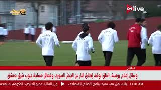 استعدادات المونديال.. تقديم موعد لقاء مصر أمام الكويت