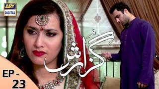 Guzarish Episode 23 - ARY Digital Drama