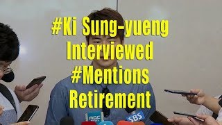 Ki Sung- yueng to retire from the Korean national football team?