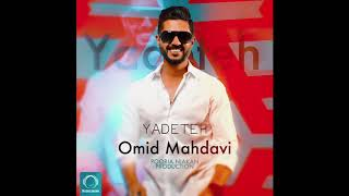 "Omid Mahdavi - ""Yadeteh"" OFFICIAL AUDIO"