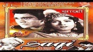 SAQI - Prem Nath, Madhubala, Bipin Gupta