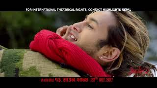 New Nepali Movie Prem Geet 2   Bistarai Bistarai Ft Pradeep Khadka, Aaslesha Tha
