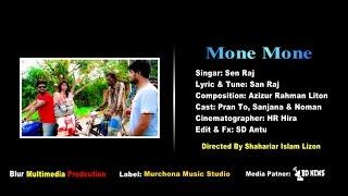 Mone Mone by Sen Raj