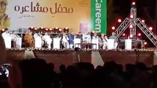 Amjad Islam Amjad Mehfil E Mushaira 2018 University Of Sargodha.