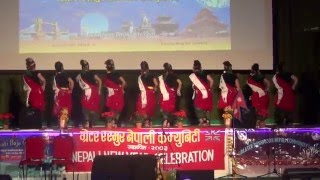 KAUDA DANCE GRNC NEPALI NEW YEAR PARTY 2016 (2073) UK -