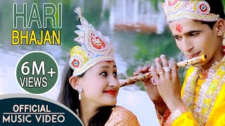 Hari Bhajan | Latest Nepali Bhajan Geet 2016 | Jay Music Centre