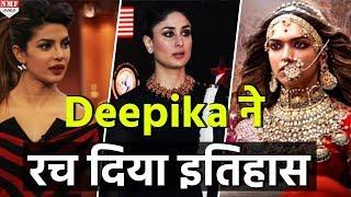 Deepika ने कर दिया वो काम जो नहीं कर सकीं इतने सालों में Kareena-Priyanka| Must Watch
