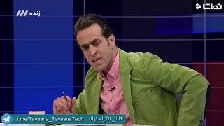 مناظره علی کریمی و محمدرضا ساکت
