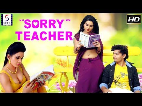 Xxx Mp4 Sorry Teacher Bollywood 2017 New Hindi Romantic Movie First Look 3gp Sex