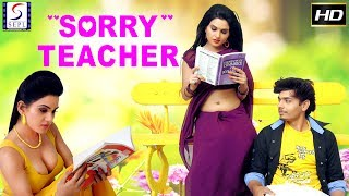 Sorry Teacher - Bollywood 2017 New Hindi Romantic Movie First Look