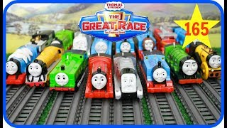 THOMAS AND FRIENDS The Great Race #165 TrackMaster Thomas & Friends Toy Trains for Kids!