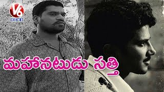 Bithiri Sathi Wants A Role In Mahanati Movie | Sathi Acts As NTR And ANR | Teenmaar News
