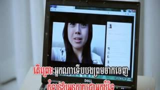 06  Chong Tver Songsa Mdong Teat   Sovannalang