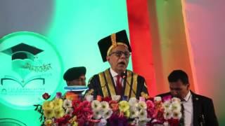 President Abdul Hamid's Speech Jatiya Kabi Kazi Nazrul Islam University 1st Convocation.