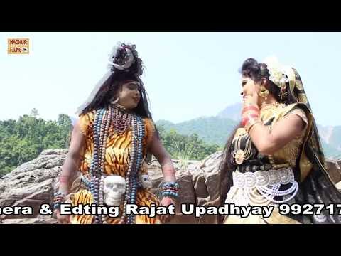 Xxx Mp4 Dj Kawad La De Bhang Ghota Gora Yogesh Parul Madhur Films 3gp Sex