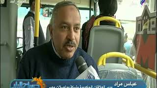«الأتوبيس الذكي» الآن في القاهرة.. تعرف على خطوطه واهم مميزاته | صباح البلد