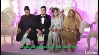 Malik Kamran Wedding