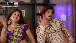 Kholi Jani Saari - BHOJPURI HOT SONG | BARSAAT