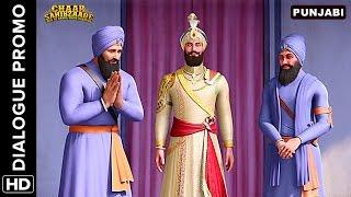 Banda Singh Bahadur's battle cry | Dialogue Promo | Chaar Sahibzaade: Rise of Banda Singh Bahadur