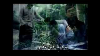 Ceng Zamzam - Kekasihku (Album Sholawat Terbaru)