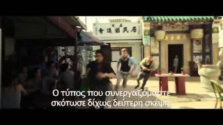 BLACKHAT - TRAILER (GREEK SUBS)