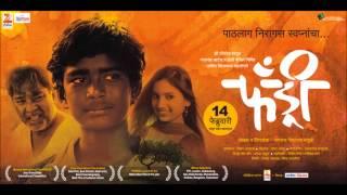 Fandry Theme Song - Ajay-Atul | Full Version MP3