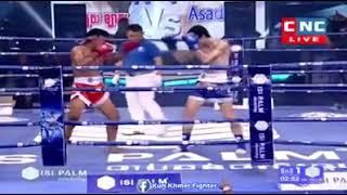 Koy Lay Vs Asadi (Iran) CNC Khmer boxing 03/03/2019