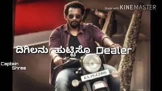 Mafti Kannada full film