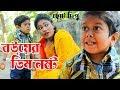 Download Video Download বউয়ের ডিম নষ্ট | ছোট দিপু | Boyer Dim Nosto | Chotu Dipu | Bangla Comedy |Choto Dipu Comedy 3GP MP4 FLV
