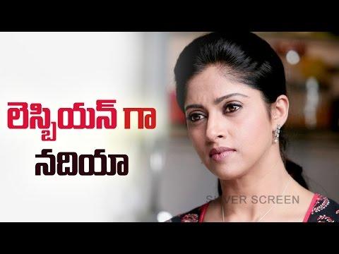 Xxx Mp4 Nadhiya Acted As Lesbian In Thiraikku Varadha Kadhai Movie Silver Screen 3gp Sex